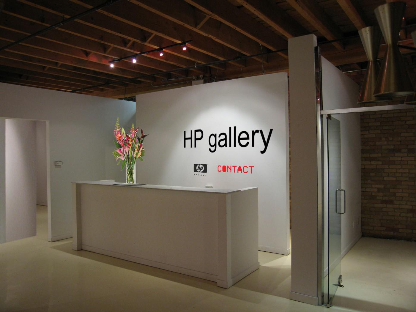 <em>HP Gallery Interior view</em>