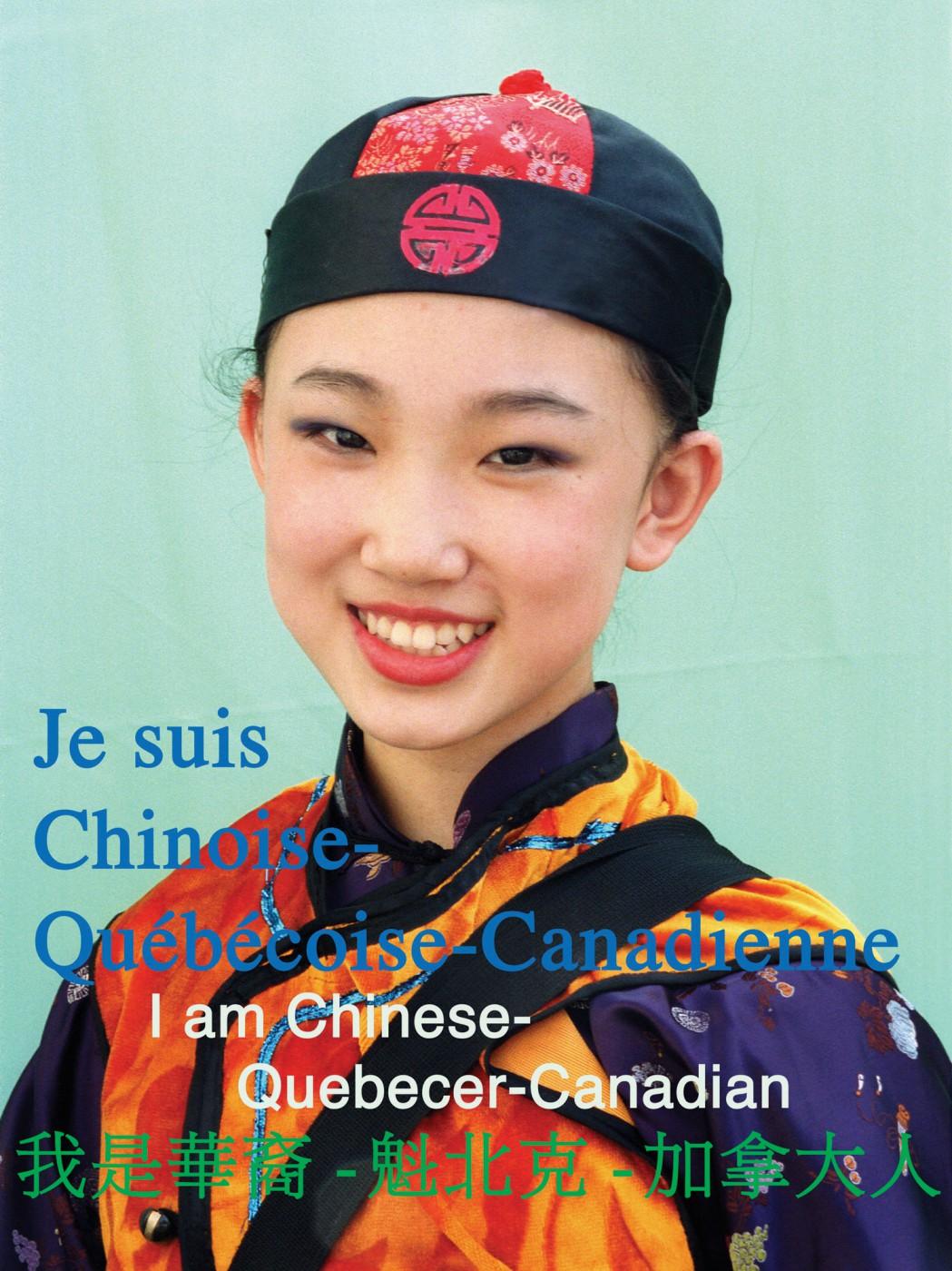 Gu Xiong, </span><span><em>I am who I am, 2001-06</em>