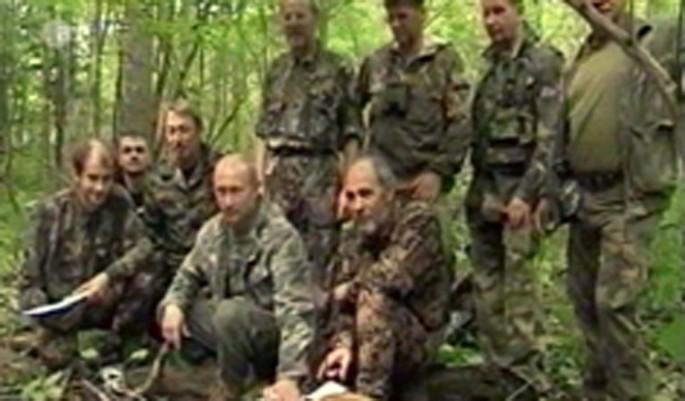 M + M, </span><span><em>Putin Tiger (Detail 3), 2008</em>