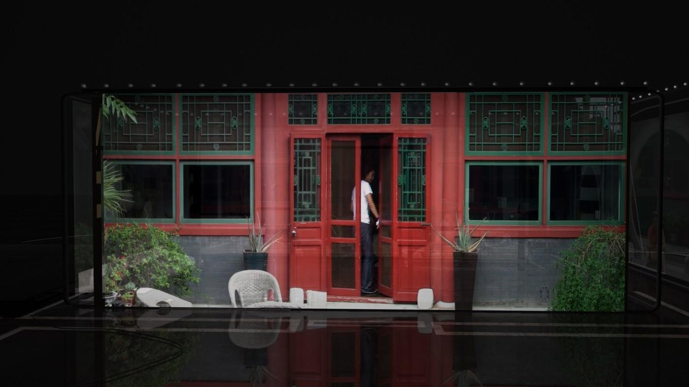 Yam Lau, </span><span><em>&lt;i&gt; Hutong 4, &lt;/i&gt; 2009</em>
