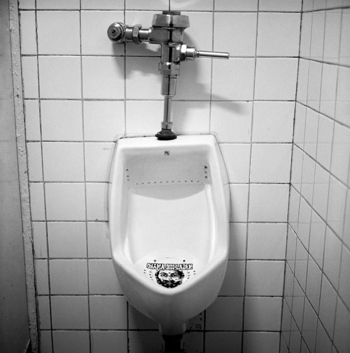 Ben Lenzner, </span><span><em>Osama Urinal</em>, </span><span>2001