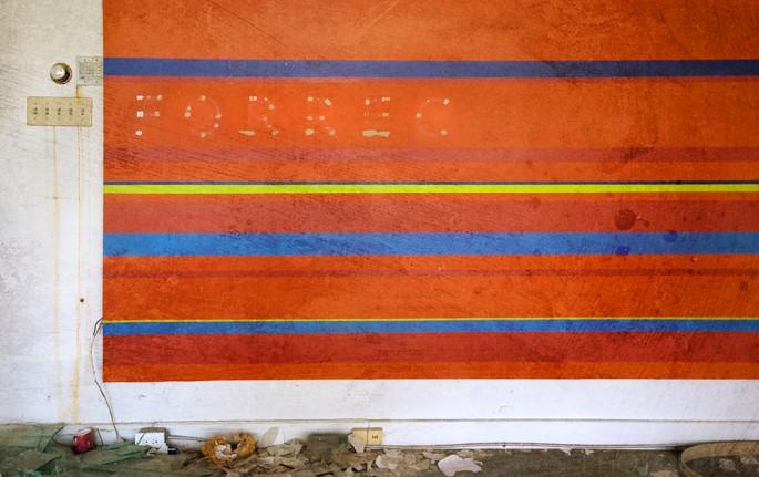 Olena Sullivan, </span><span><em>Pease Foundry</em>, </span><span>2009