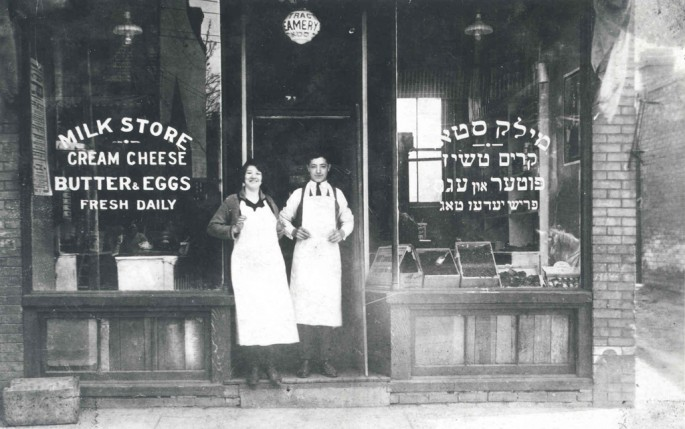 The Ontario Jewish Archives, </span><span><em>Milk store</em>, </span><span>1903
