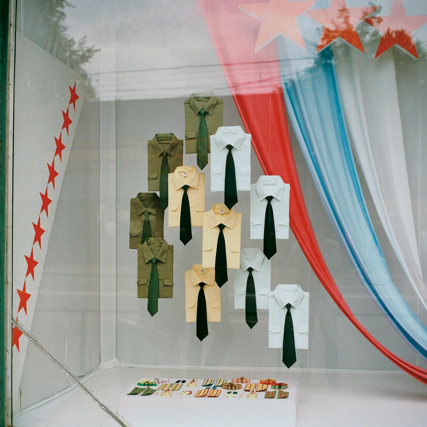 David Hlynky, </span><span><em>Military Shirts, Moscow</em>, </span><span>1990