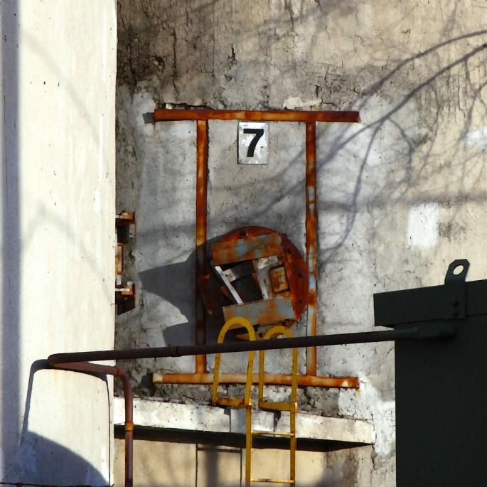 L. E. Glazer, </span><span><em>Number 7</em>, </span><span>2012