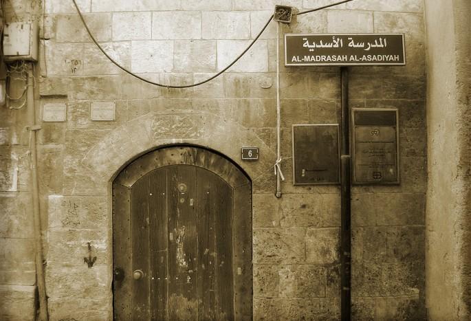 Maha Munaf, </span><span><em>School Time - Aleppo/Syria</em>, </span><span>2003