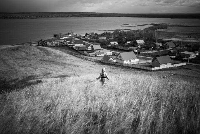 Ian Willms, </span><span><em>Republic of Bashkortostan region, Russia</em>, </span><span>2013