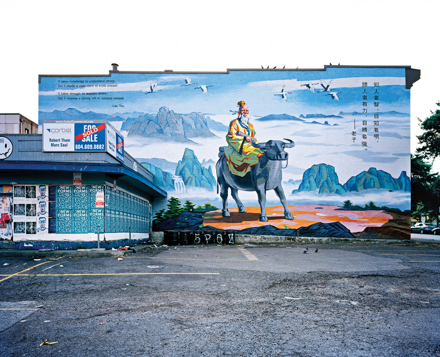 "Morris Lum, </span><span><em>Lao Tsu Mural</em>, </span><span>2013. Vinyl, 184.5 x 120""."